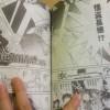 【名探偵コナン】中国版コンビニコミックスを買ってみた(前編)
