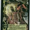 【箱】無茶ブリ3行リレー劇場 第九話