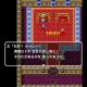 【レゲー☆マニヤックス】64キロバイトの夢はいつまでも。<ドラゴンクエスト1 1986>