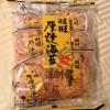 【お菓子】上海のコンビニお菓子はここまで進化した!【yummy編】