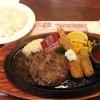 【ロイヤルホスト】ハンバーグやオニオングラタンスープがいいね!