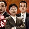 【電王戦終了】人間VSコンピュータ 人間が勝利するには!?(((o(*゚▽゚*)o)))