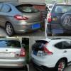 【車生活】中国の車にはヤモリがいる!?