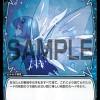 【WIXOSS】リフレッシュルールの変更を発表(8/27)