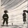 【サスケ】社会システムと戦った少年忍者