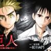 """【アメコミ読もうぜ!】Vol.4 """"BLADE"""" by TOKI"""