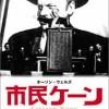 【勝手に映画部】あ、いきなり主人公死んでるんだけど大丈夫?の巻 by TOKI