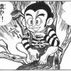 【松山英樹米ツアー2勝】もしも暇と金があるのなら、中国でゴルフはいかがだろう【実はかなり凄いこと】