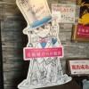 【東京支部】名探偵コナン「奇術城からの脱出」に挑戦!【脱出ゲーム】