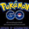 【Miyu(海遊)&ジョー(上)】Pokémon Go ポケモンがいない街