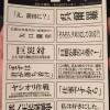 【シン・ゴジラ】全国同時ヤシオリ作戦!に参加してきた者の独り言【発声可能上映会】