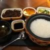 【美味しいお米が食べたい】
