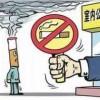 【上海室内禁煙条例】え?マヂっすか⁉︎