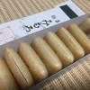 【白玉屋榮壽】みむろ(最中)を買いに奈良へGO!