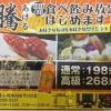 【上海和食食べ放題】「腾(あける)」に行ってみた