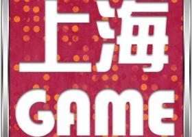 上海ゲーム部新人歓迎中!!!