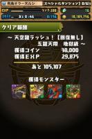 101502_s_2