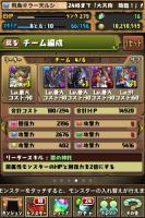 101502_s_3