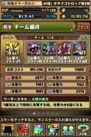 101502b_s_2