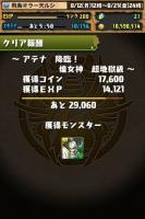 101595b_s_3
