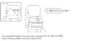 otaku_6
