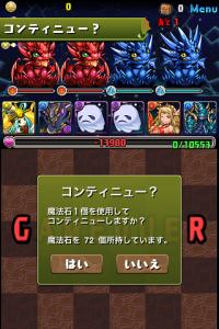 2013-10-09 18.53.22
