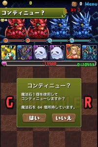 2013-10-09 18.56.24