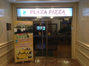 plazapizza03