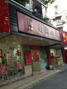 xiaolongbao01
