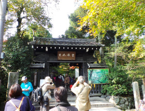 kyoto_023