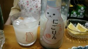 お酒だって、猫です