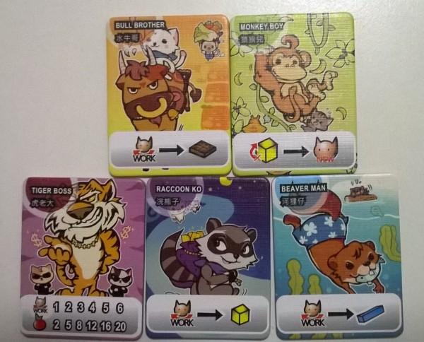 動物アクションカード