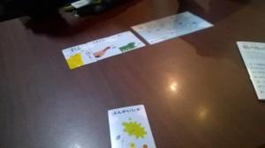 食べちゃうぞ:食物連鎖をテーマにしたゲームです。絵が可愛く、幼児から大人まで5種類も遊び方がるとか!