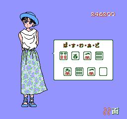 Ochin ni Toshi Puzzle Tonjan! (J) [!]12