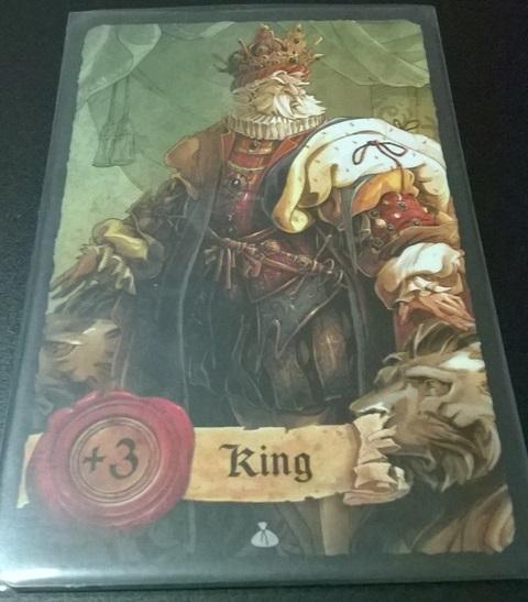 マスカレイド王様