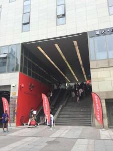 日本のお化け屋敷、鈴木病院が上海にやってきたので、突撃しました。(記事は別途)