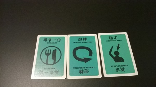 特殊カード