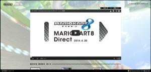 マリカー8Direct