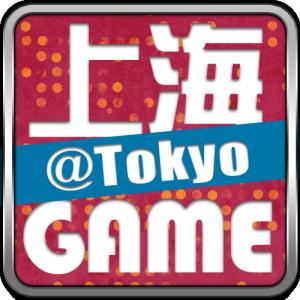 新しく発足した、上海ゲーム部、東京支部のエンブレムです。みんながんばろ~っ!