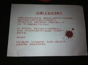 肝試し:上海ゲームは全てをゲームにします。真っ暗な女子トイレに、小さなろうそくランプ一つで乗り込み、