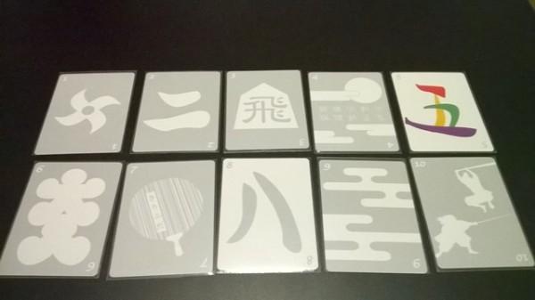 ギミックカード
