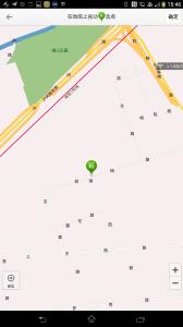 """地図上で場所を指定する場合は、指定地点を画面の真ん中に持ってきて、右上の""""確定""""をタップして下さい。"""