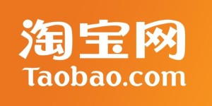 china-icchina-4-china-shopping-site-taobao