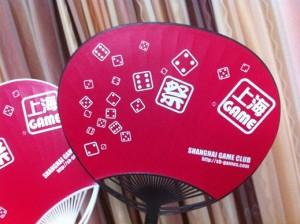 和装に合わせて上海ゲーム部オリジナル団扇を作ることに、
