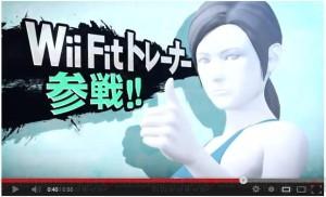 期待の新人、Wii Fit トレーナー。 ヨガのポーズなどが華麗に炸裂。