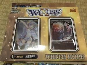 WXCH-01