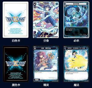 WXCH01-01