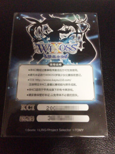 WX_PT02