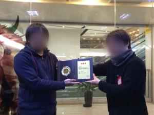 今月末で帰国する課長も上海ゲーム部参加回数が52回を超えているので感謝状が渡されました。手違いで誤字が発生しましたが、気にしないよねっ!!