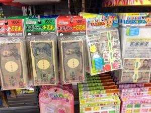 daiso-toys014